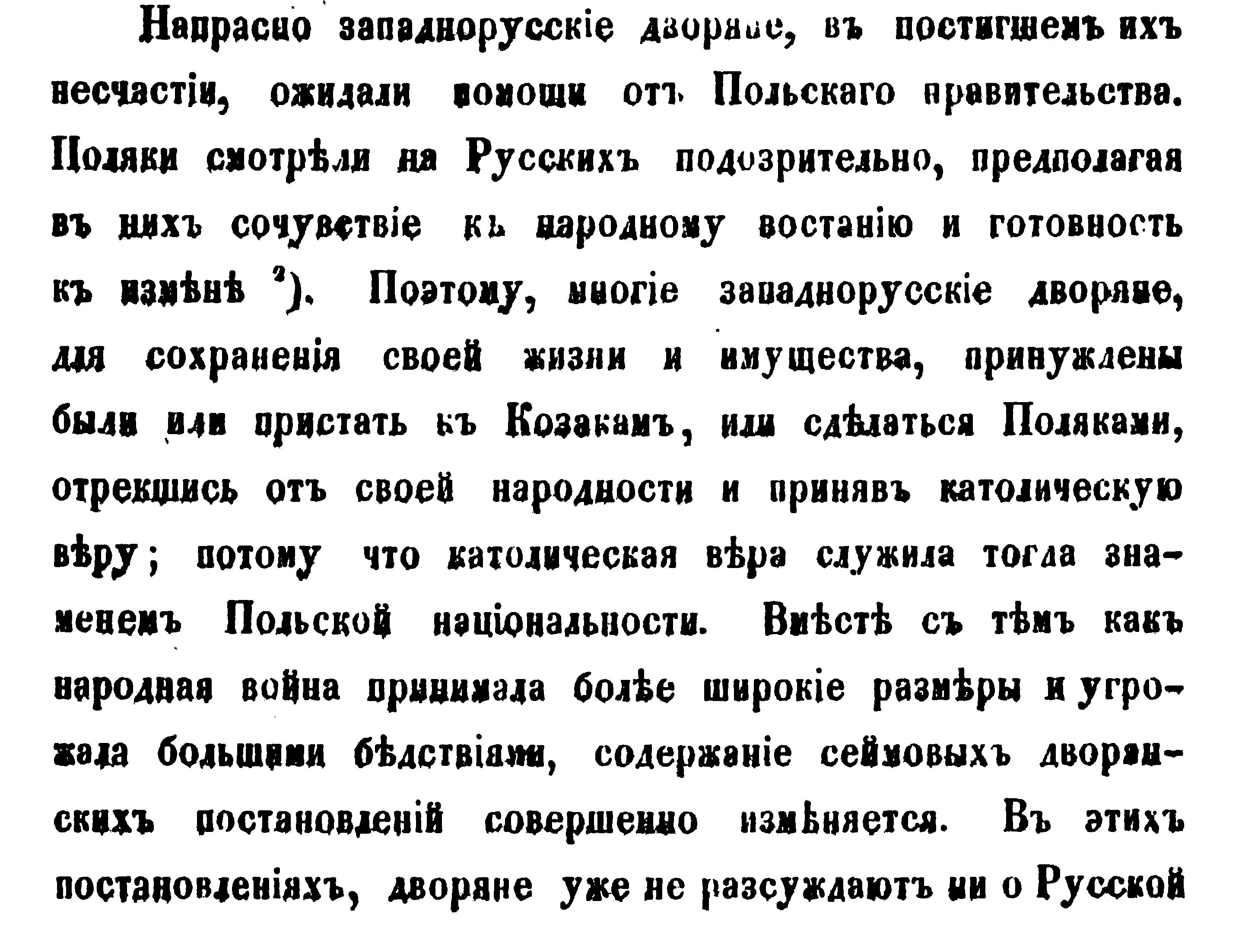 File 02 01 Arhiv Yugo Zapadnoj Rossii 02 01 1