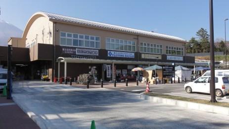 「須走 道の駅」の画像検索結果