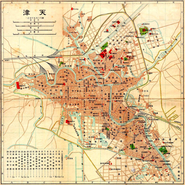 File Tianjin