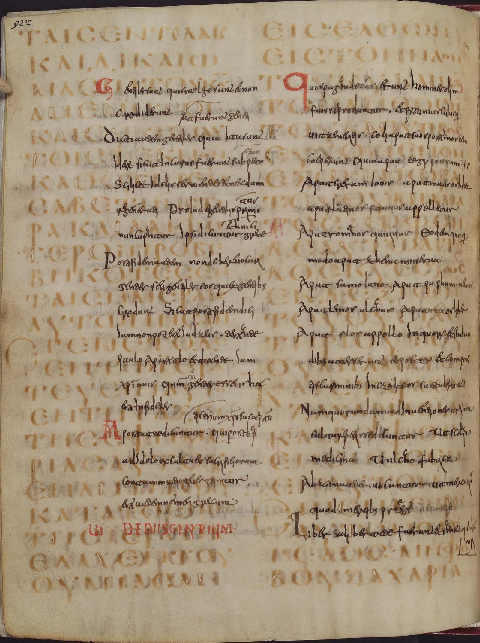 The upper text is from the 13th century and the lower text is from the 6th century.