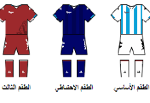 Pyramids FC kit.png