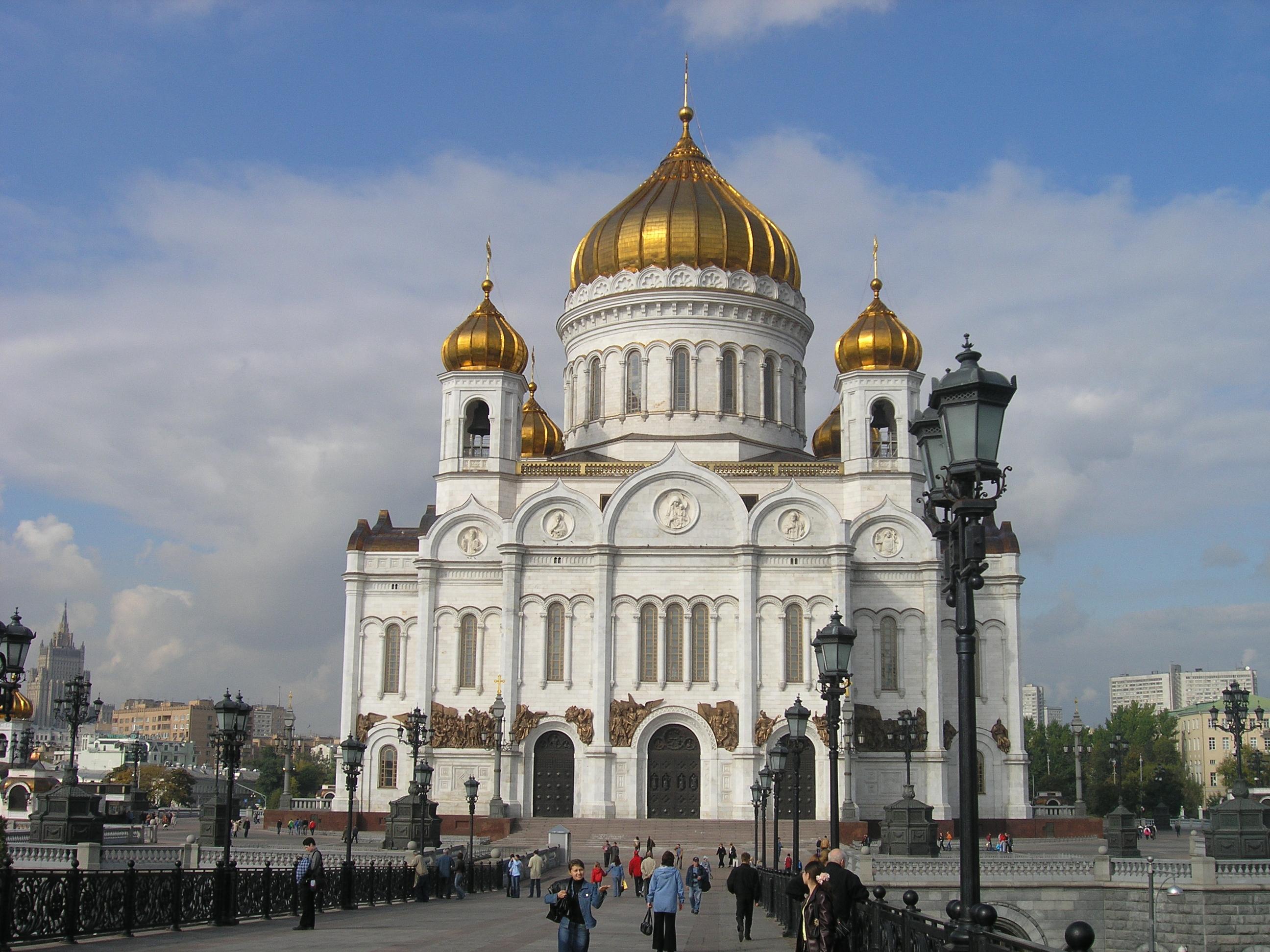 Moscoq