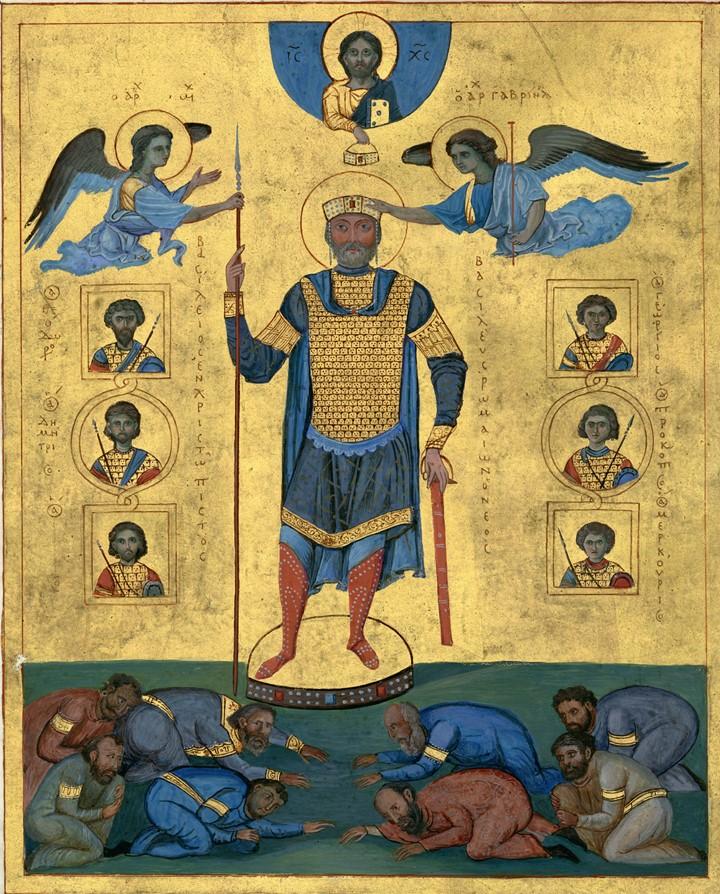 File:Basilios II.jpg