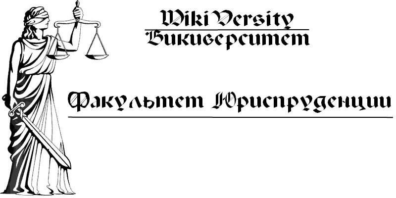 Wiki Commons - Botana