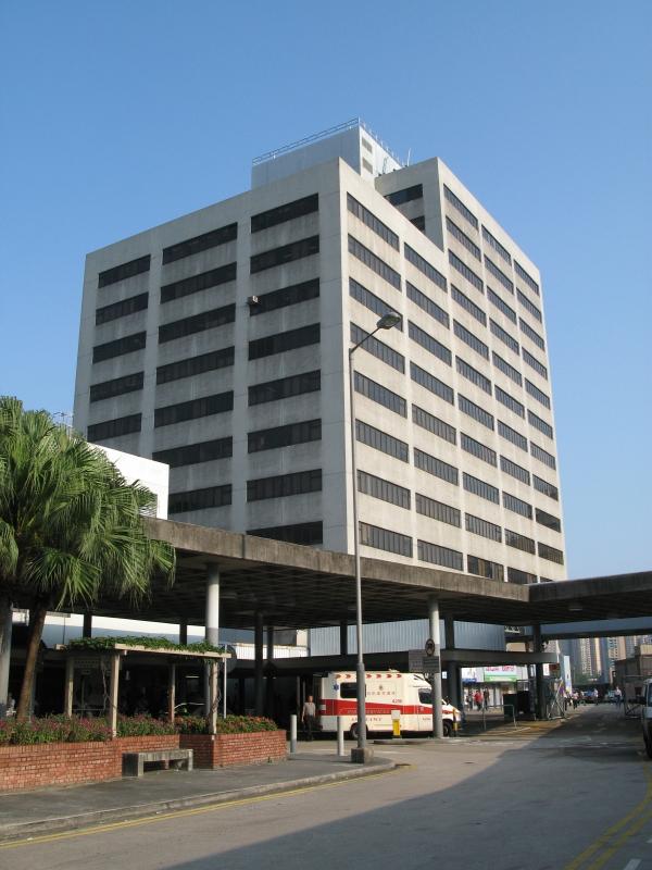 旺角政府合署 - 維基百科,油麻地站 碧街,討論在油麻地興建西九龍政府合署,自由的百科全書