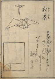 Okänd författare 1797 [Public domain], via Wikimedia Commons