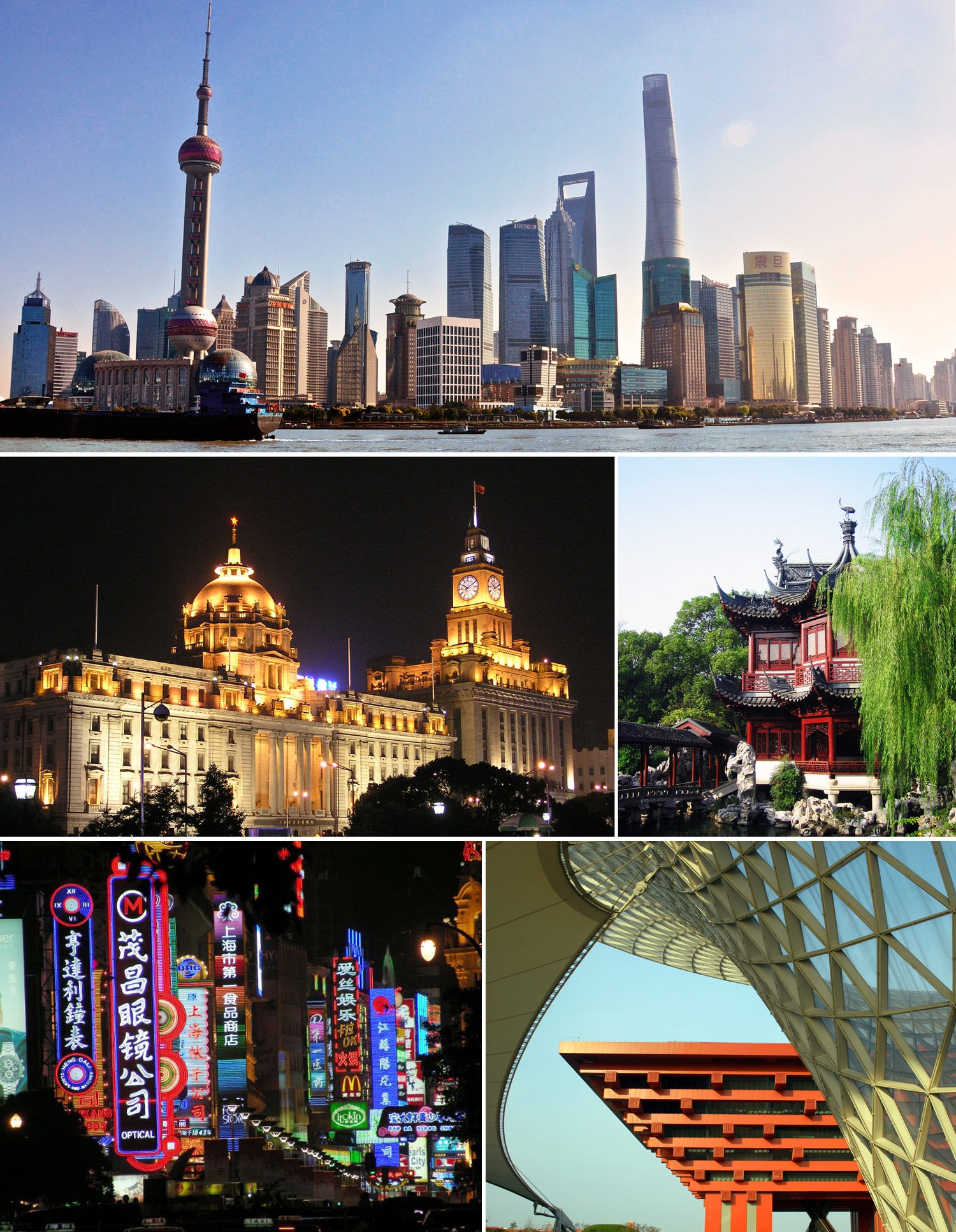 https://i1.wp.com/upload.wikimedia.org/wikipedia/commons/d/de/Shanghai_montage.png