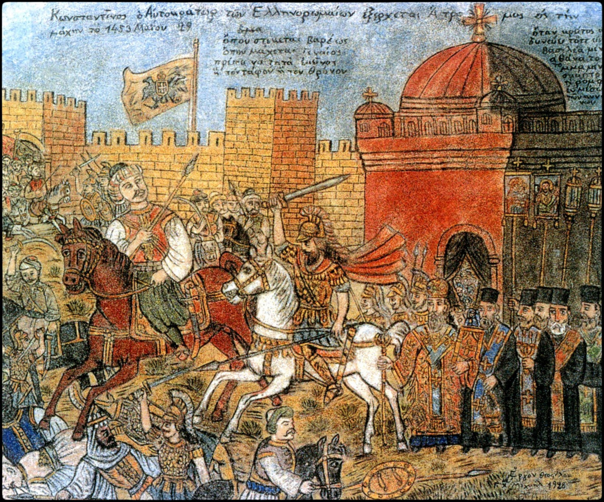 Theophilos Hatzimihail (1870–1934), The Fall of Constantinople.
