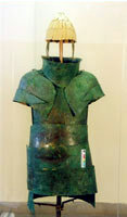 English: Mycenaean armor from Dendra - Commonl...