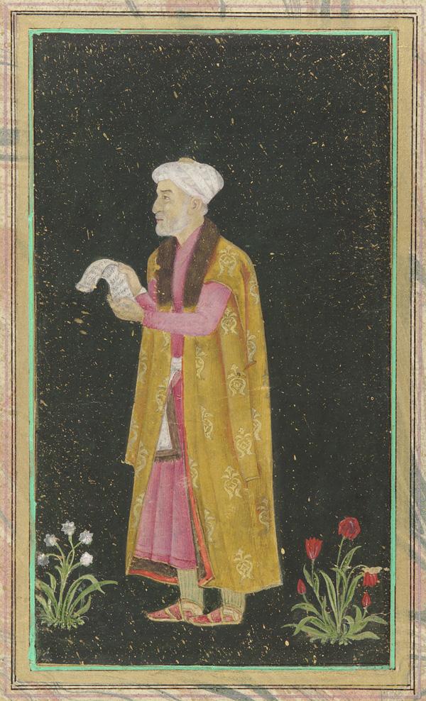 Mirza Ghiyas Beg Wikipedia