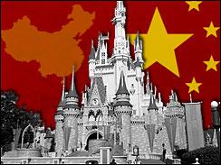 Own make Disney logo for Disney Portal(Chinese)