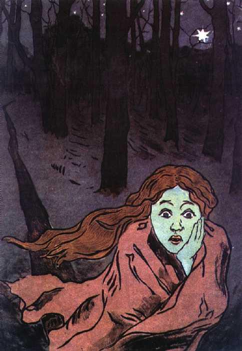 Yakunchikova Fear