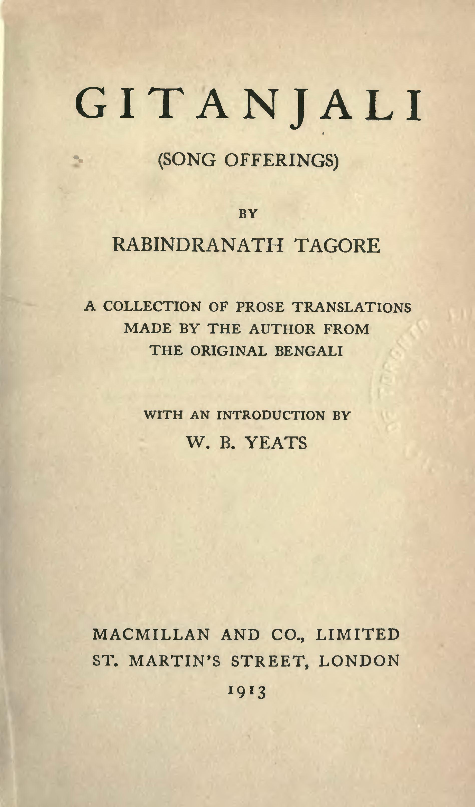 File:Gitanjali title page Rabindranath Tagore.jpg