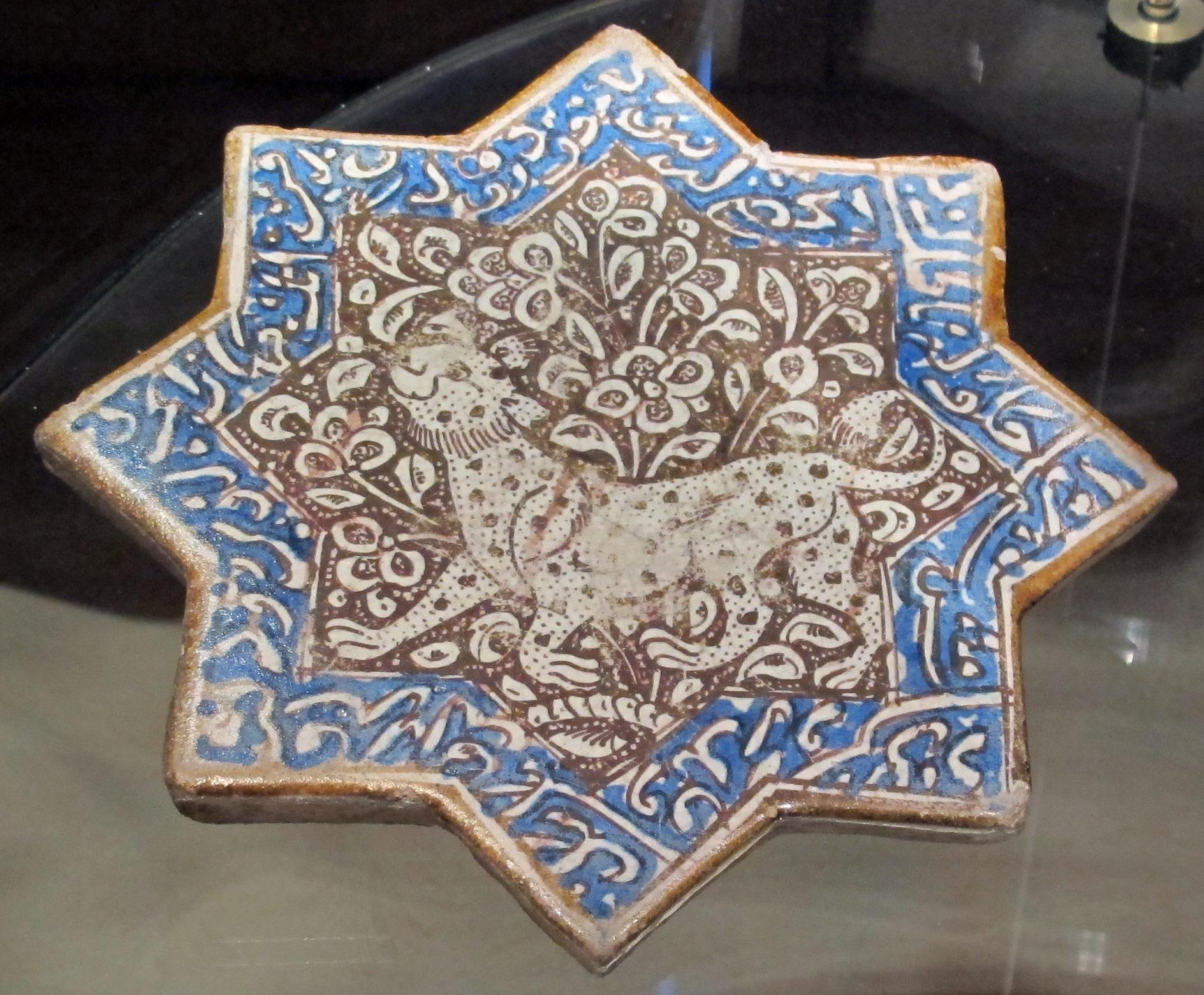 File Iran Kashan Mattonella Per Decorazione Parietale