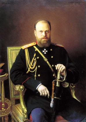 Правление Александра 3