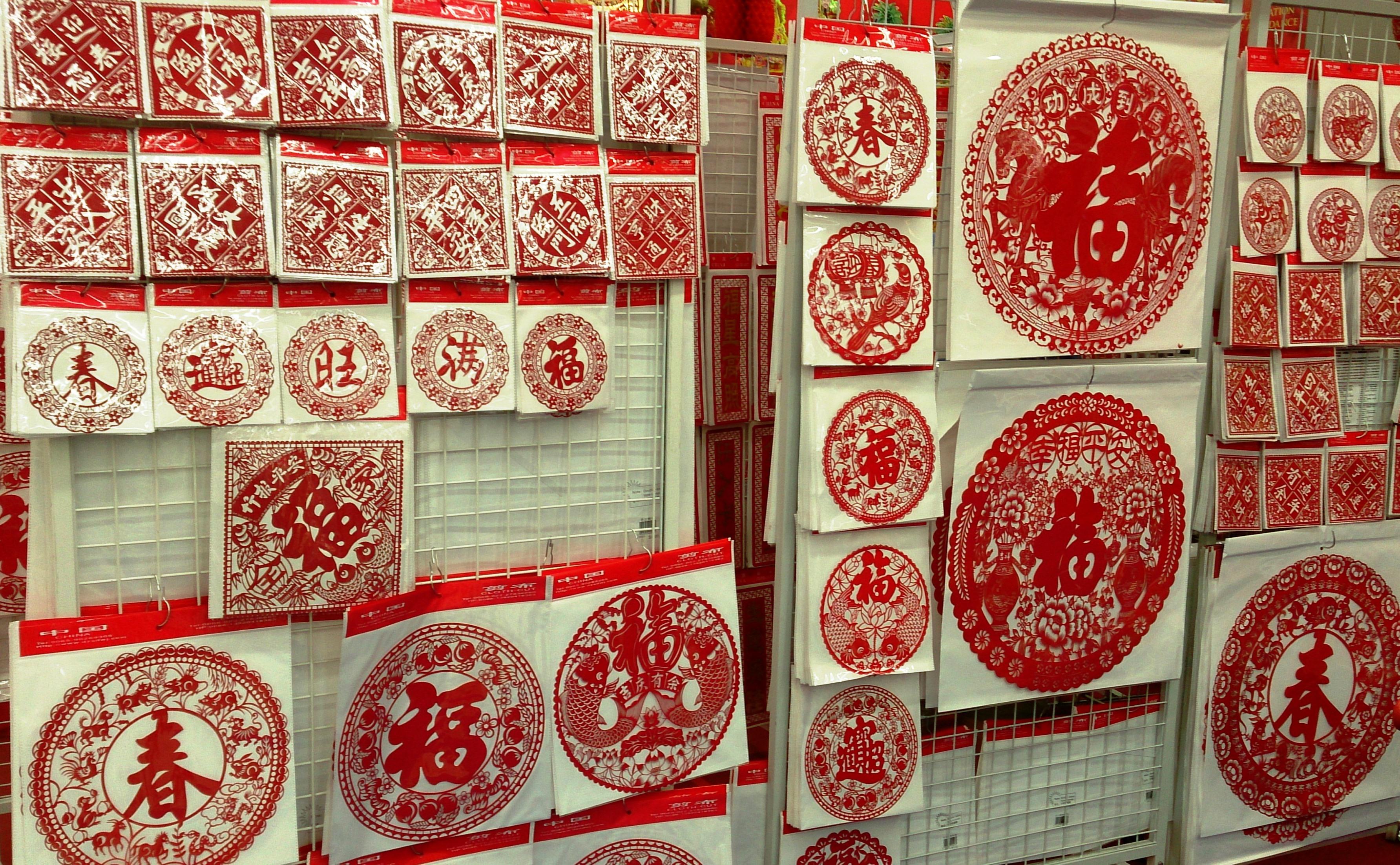 Chinese Paper Cutting Wikiwand