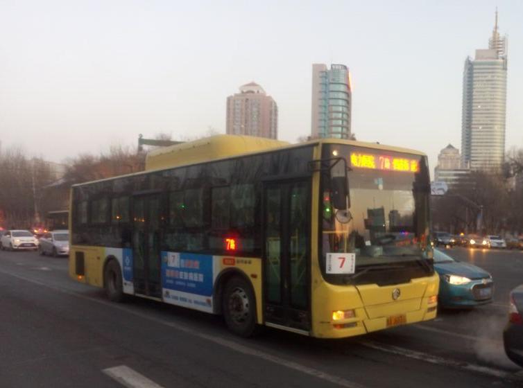 哈爾濱公交7路 - 維基百科,自由的百科全書