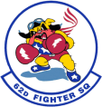 File:62d Fighter Squadron.png