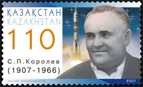 File:Stamp of Kazakhstan 596.jpg