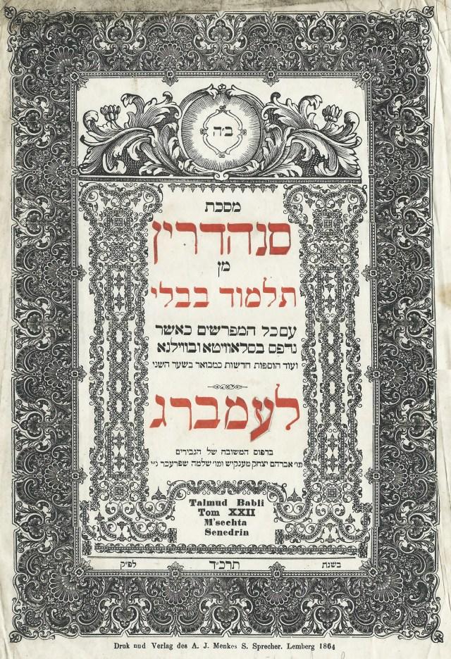 Znalezione obrazy dla zapytania talmud zdjecia