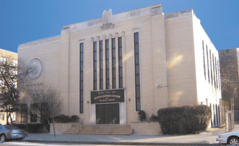 Queens Jewish Center Wikipedia