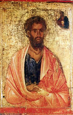 English: Icon of James, the Just, brother of J...