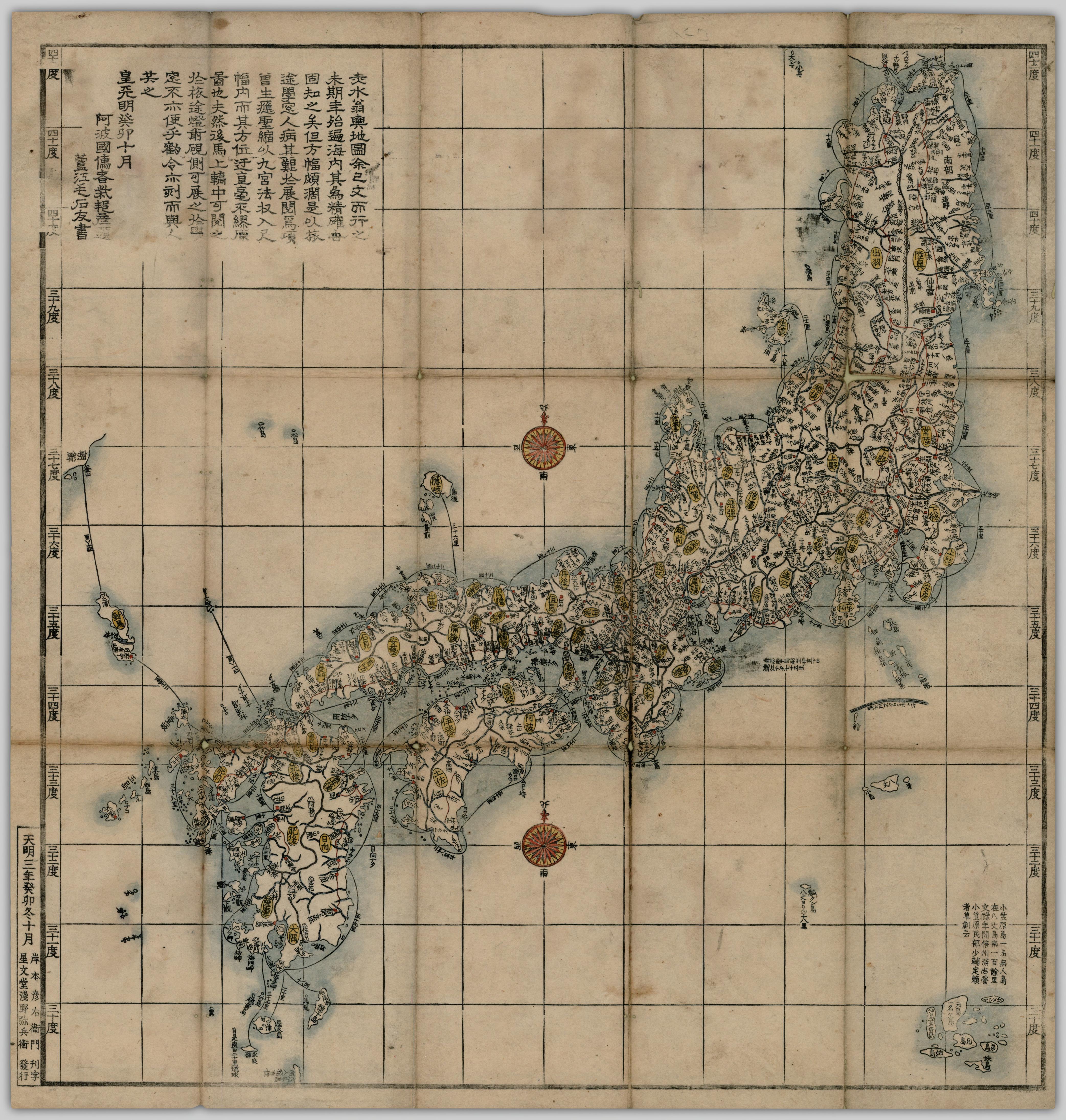 Image result for জাপানের মানচিত্র