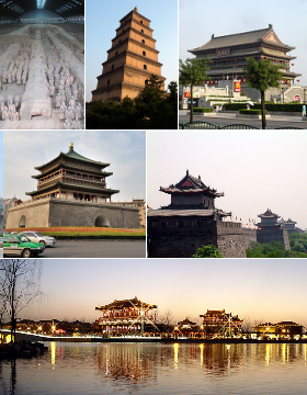 Montage of various Xi'an images