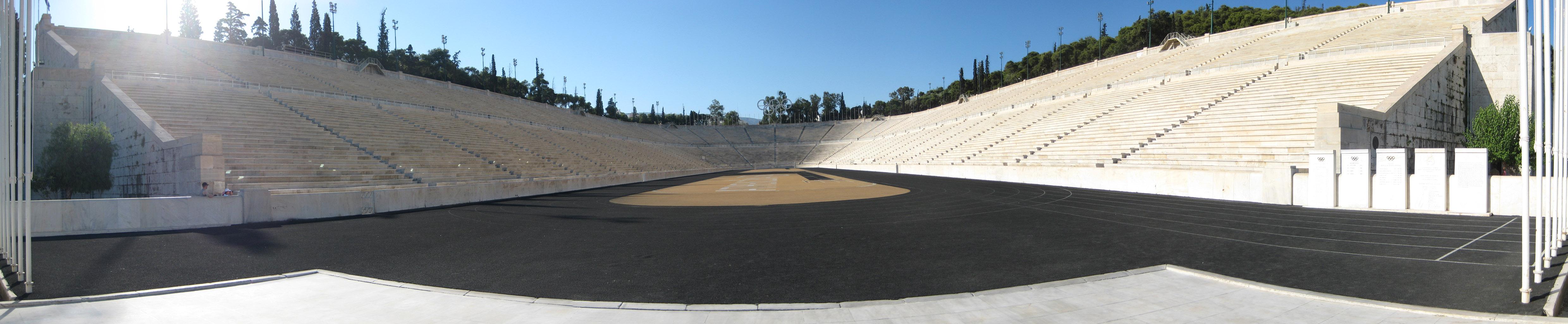 Panorama of the Panathinaikos stadium from entering.