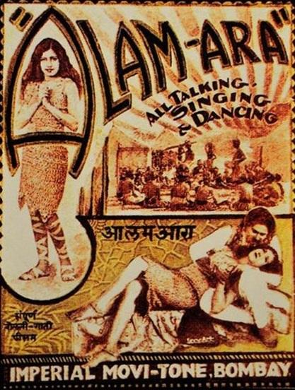 English: Alam Ara poster, 1931.