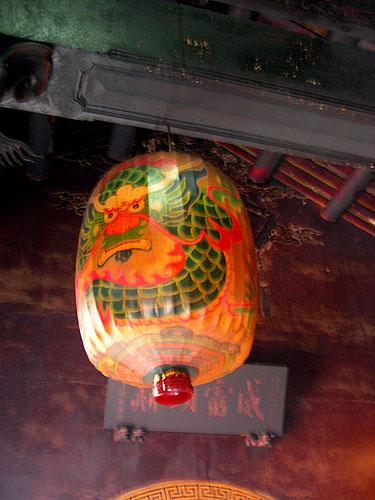 Chinese lantern - Wiktionary