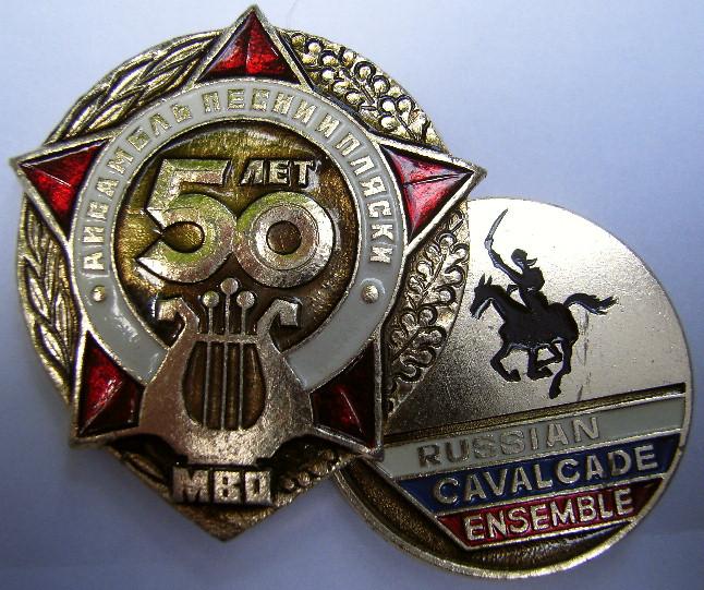 File:Sredarmy souvenir badges.jpg