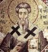 Григорий Просветитель