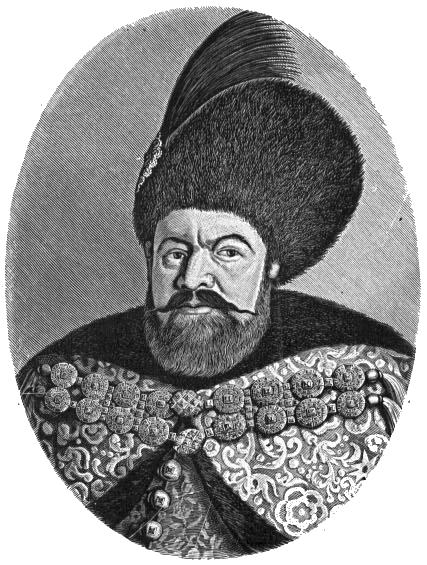 Fișier:Vasile Lupu.png