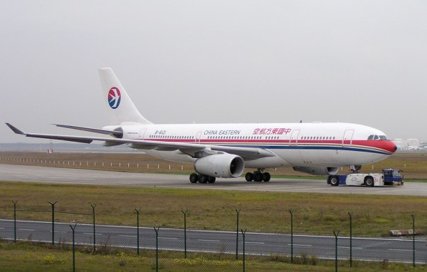 China Eastern Airlines – Wikipedia