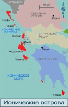 Znalezione obrazy dla zapytania ionian islands map