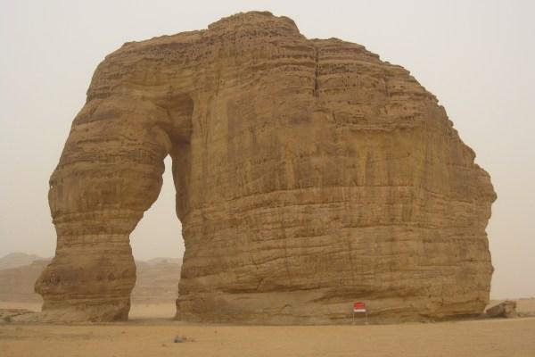 Look! An elephant-shaped rock. Source: Wikimedia