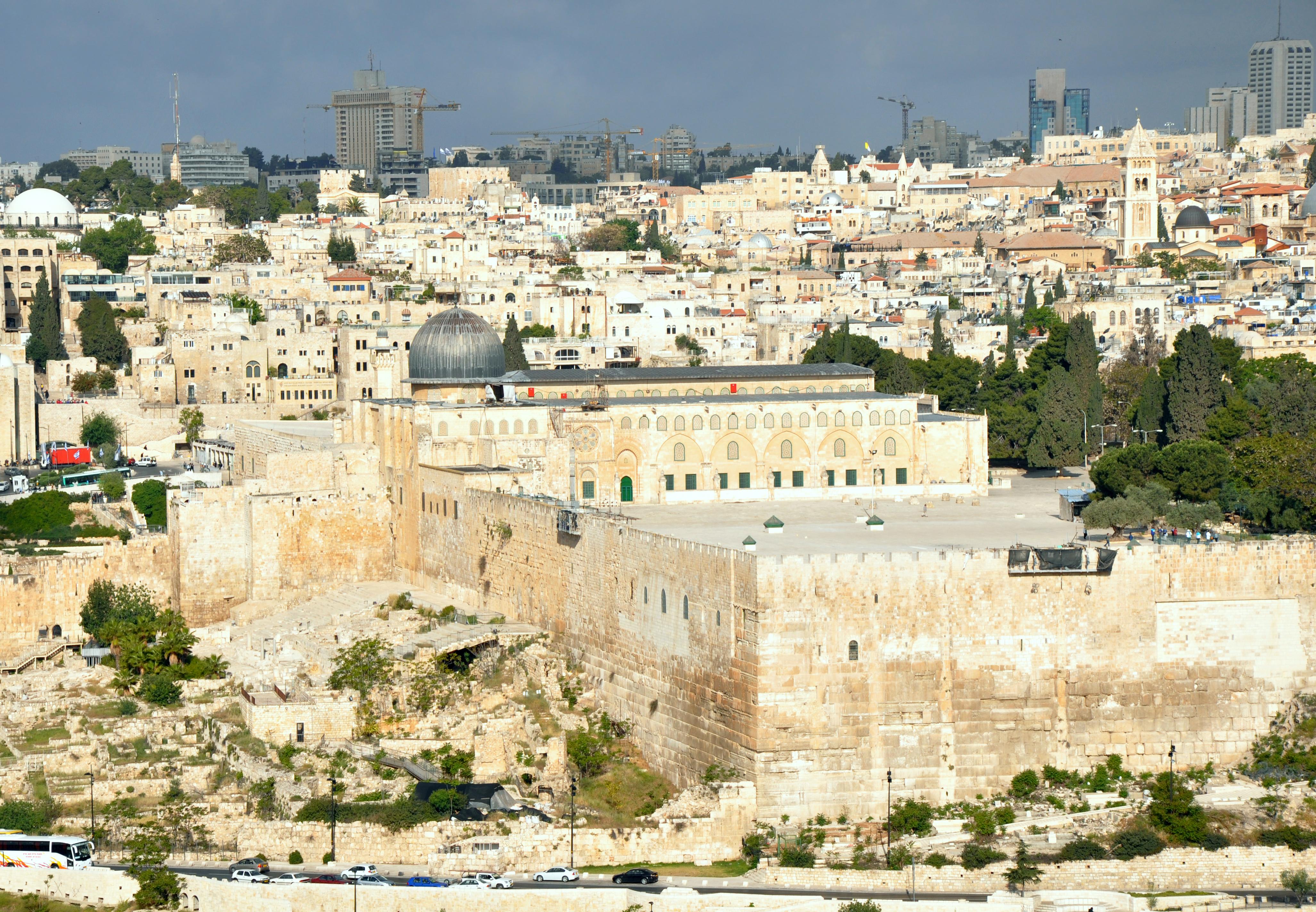 English: Al Aqsa Mosque, Jerusalem Old City