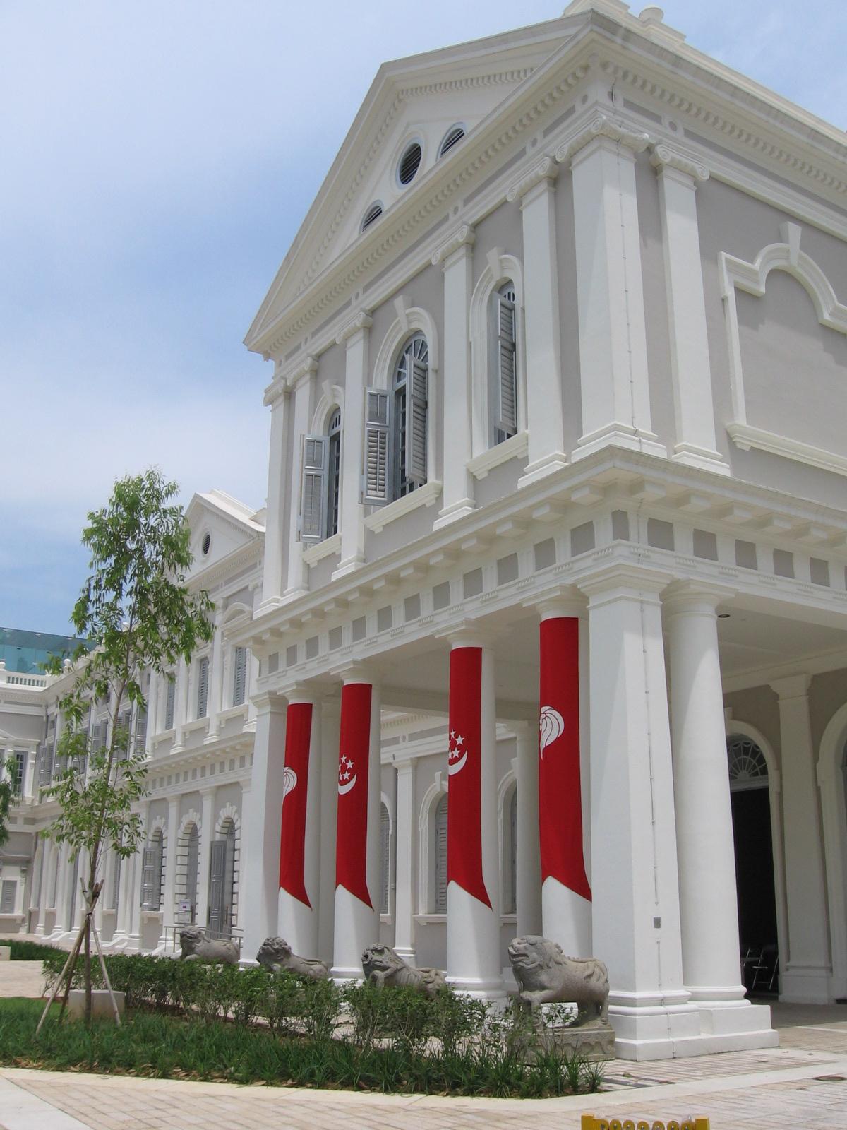 File:National Museum of Singapore 15, Aug 06.JPG - Wikipedia on National Museum Of Singapore  id=63642