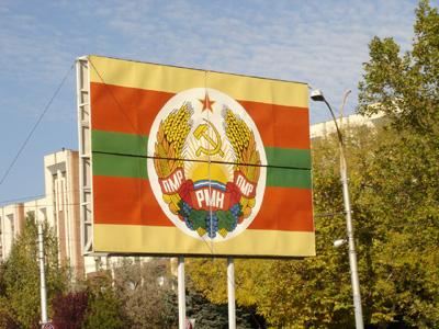 Flag_of_Transnistria_Republic.jpg