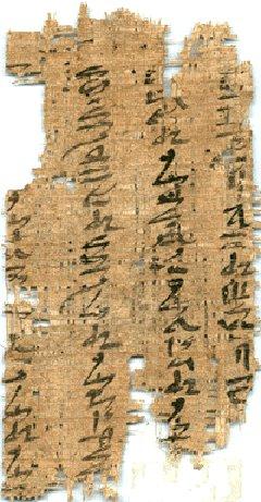 English: Papyrus Harageh 1 (UC 32773), papyrus...
