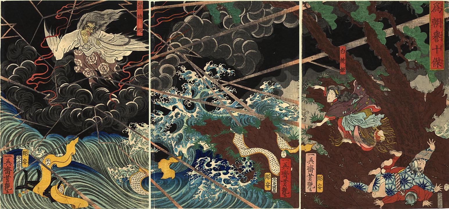 Vengeful Sutoku in Japanese art