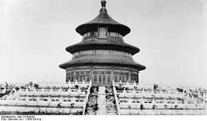 Beijing's Temple of Heaven as photographed in ...