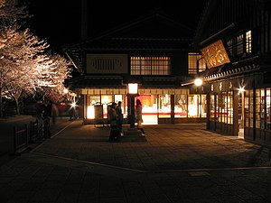 Lighting   Wikipedia Illuminated cherry blossoms  light from the shop windows  and Japanese  lantern at night in Ise  Mie  Japan