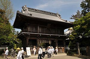 English: Main gate, Ryozen-ji 日本語: 霊山寺山門