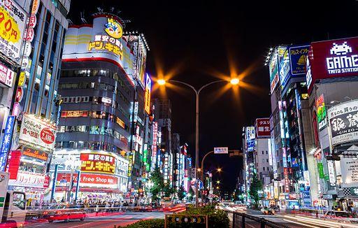 Kabukicho-Shinjuku-Tokyo 2015