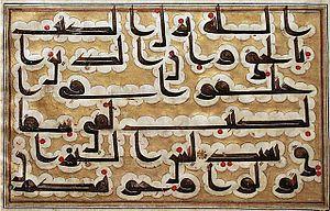 Ja, so braucht man kein deutsch....arabisch und türkisch, das will der Koran