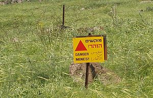 Minefield warning on the Golan Heights, still ...