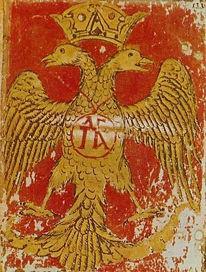 Byzantine double-headed eagle featuring the 's...