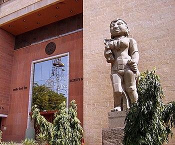 RBI head office, Delhi